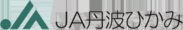 JA丹波ひかみの情報サイトです。
