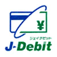 J-Debit加盟店マーク