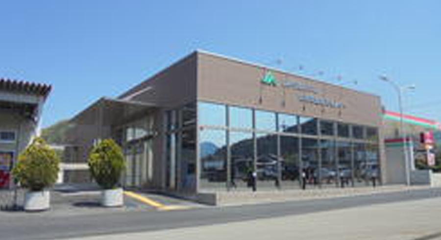 山南営農経済センター