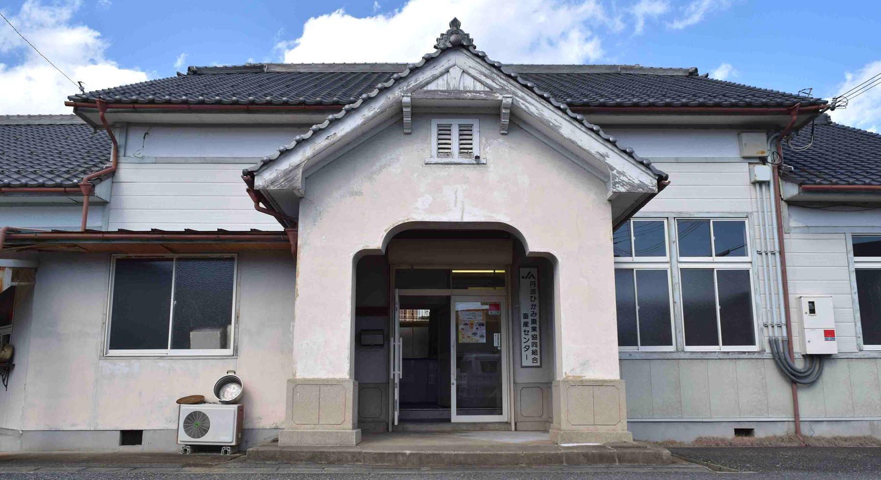 畜産センター