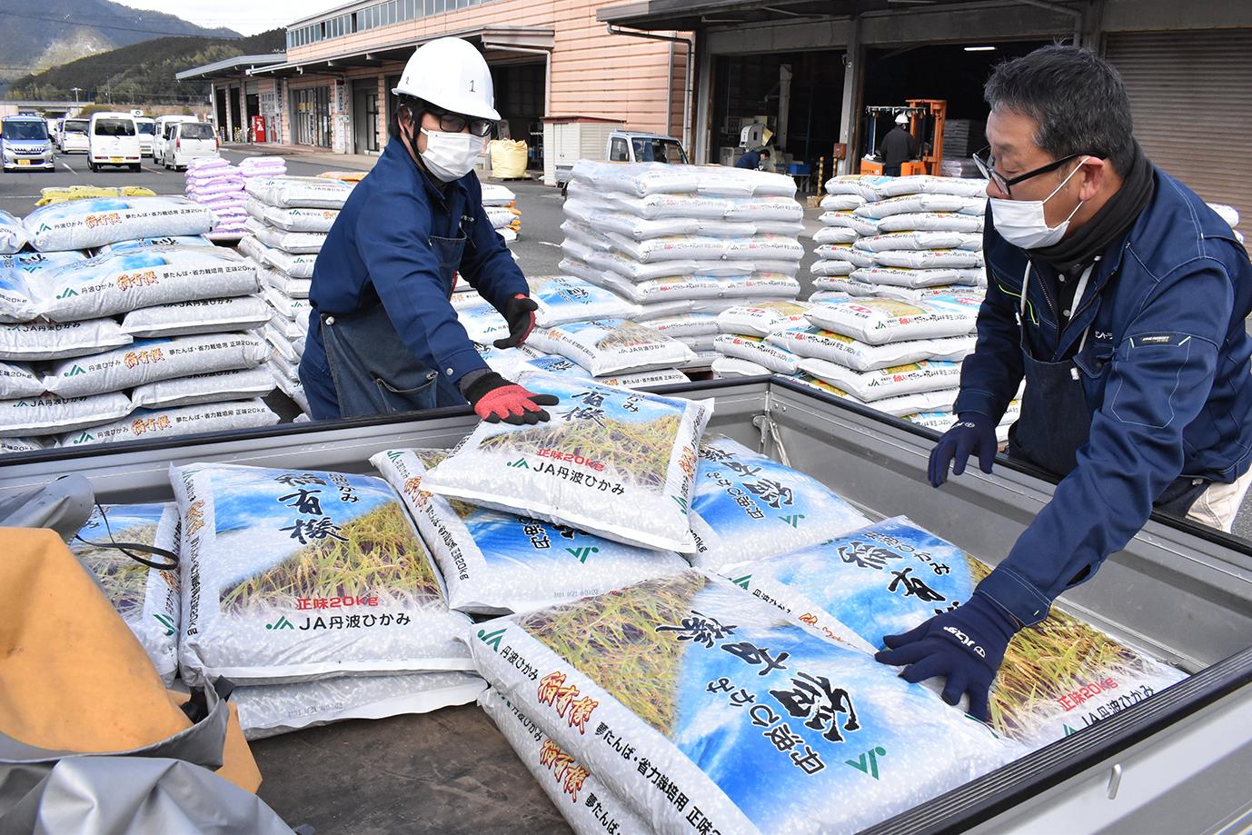 令和3年産米水稲肥料農薬の引き取り 米づくりの準備が着々
